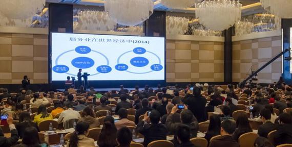 第六届中国服务贸易年会在广东佛山举行