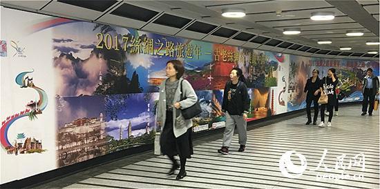 """国家旅游局在港宣传""""2017丝绸之路旅游年"""""""