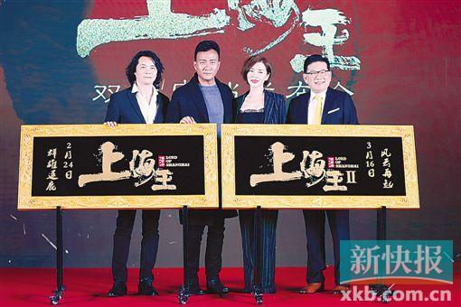 《上海王》宣布两部接连上映 胡军:演黑帮大佬特过瘾
