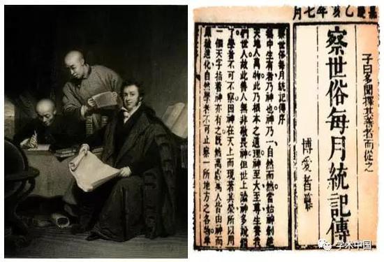 中国期刊的记忆:解析我国期刊二百年发展脉络
