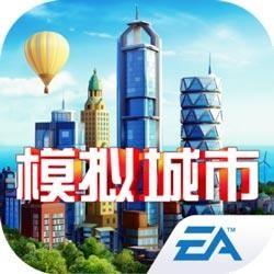 《模拟城市:我是市长》安卓中文版今日正式上线