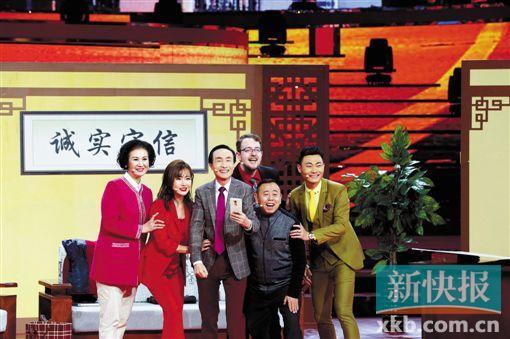 宋小宝范冰冰确定加盟辽视春晚 巩汉林潘长江携子女话传承
