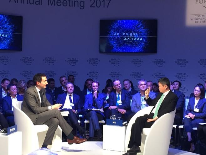 马云:激动于未来十年中国和世界的重大变化