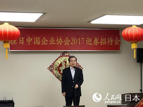 """""""在日中国企业协会2017年迎春招待会""""于驻日使馆商务处举办"""