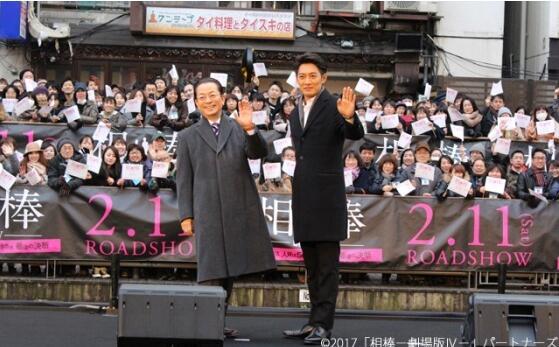 《相棒》剧场版在大阪道顿堀举行首映仪式
