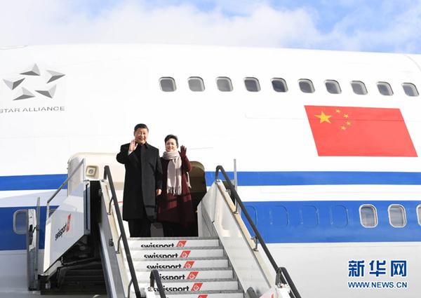 习近平访问瑞士国际组织 多领域贡献中国智慧