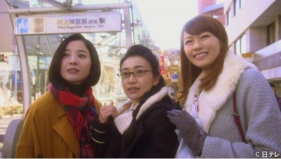 吉高由里子主演日剧《东京白日梦女》开播 讲述30岁女性的日常生活