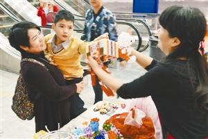爱心义卖活动 关爱特殊儿童