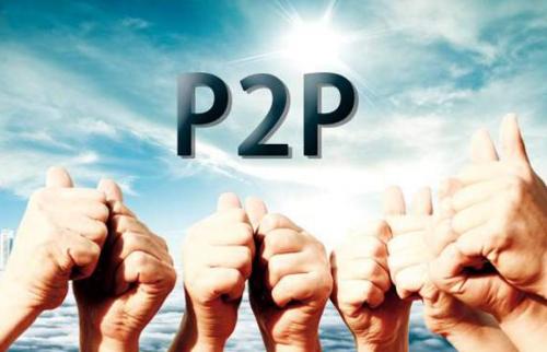 钱多多:P2P网贷理财投资人超千万,公众认知度日益增强!