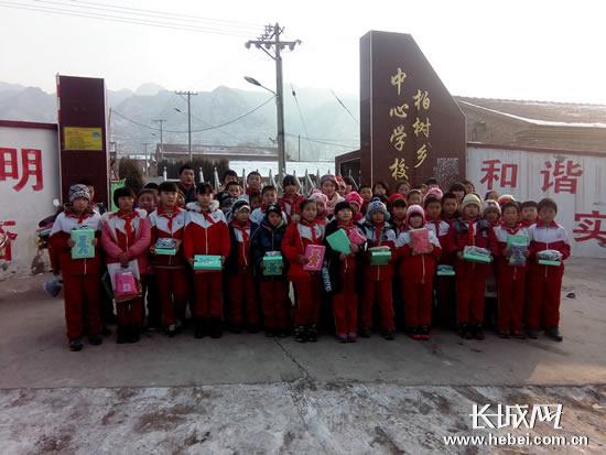 河北省阳光公益志愿协会助学蔚县柏树乡乡村小学