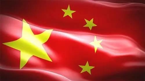刚刚发生的3件事告诉世界,和中国打交道,这条底线不能破!