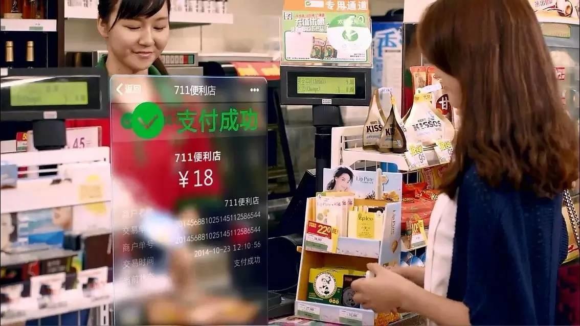 中国游客正在用这种方式快速改变世界
