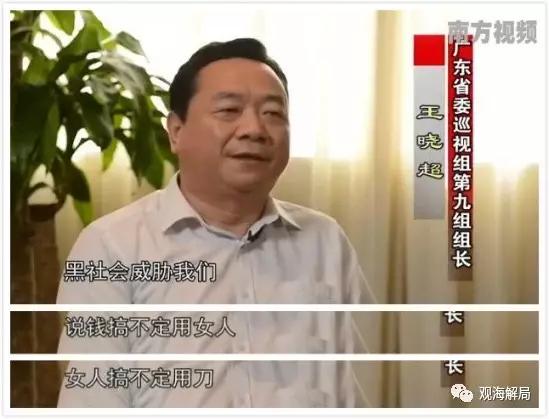 湖北巡视组副组长曾遭村官威胁:100万买你1条腿