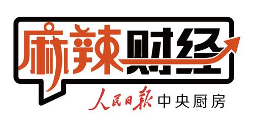 爱好者增多乐团超70个中国交响乐风华正茂