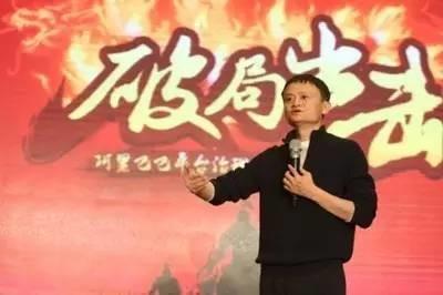 """""""拉黑""""淘宝?中国市场不靠美国指手画脚!"""