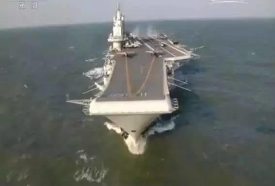日本跟踪监视辽宁舰,国防部的回应又亮了!