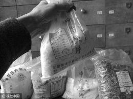 千金药业药材染色被罚5.7万 中药饮片掺假短期或难禁绝