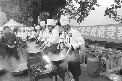培训厨艺师提升旅游接待水平