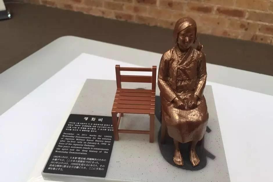 这座铜像让生活在澳大利亚的日本人如坐针毡