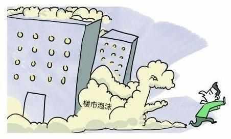 合肥房价暴跌 业主要求政府救市