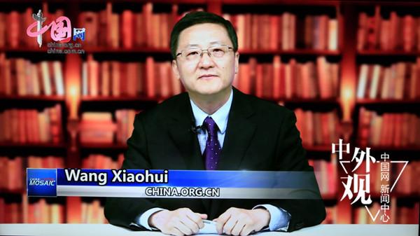 中外观年度观察:中国外交回顾与展望
