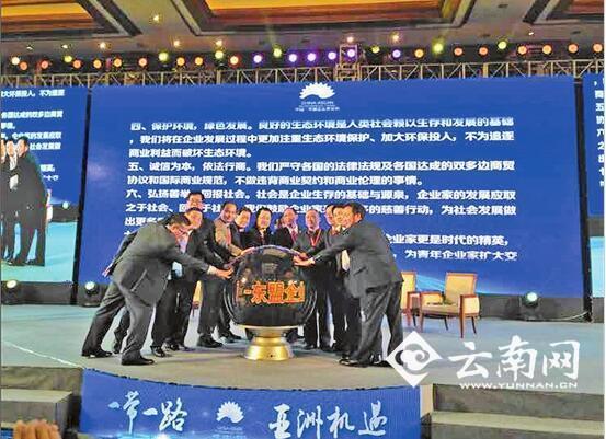 关注首届中国—东盟企业家论坛:探寻中国—东盟财富之源