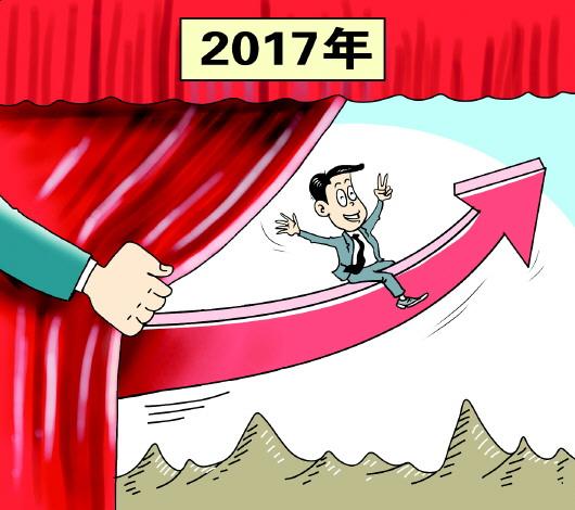 济南区域性产业金融中心迎来历史最好阶段