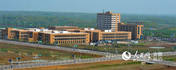 寿蜀现代产业园:践行五大发展理念 打造现代化产业新城