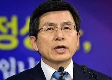 韩国代总统:中国反萨德立场难改变,要尽快部署!