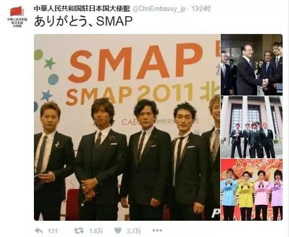 """这个日本娱乐圈""""大事件"""",惊动了中国驻日大使馆"""