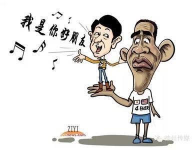 """原来,日本女防相""""拜鬼"""",耳光是抽在奥巴马脸上!"""