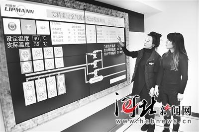 """秦皇岛:老旧小区""""互联网+空气源热泵""""采暖改造"""