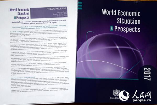 联合国报告:东亚和南亚仍维持所有地区中最快的经济增长速度