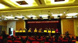 南昌市房地产业协会    2016年年会暨年度表彰大会成功举办