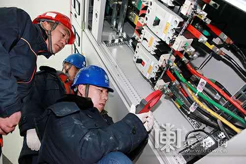 国家电网大庆供电公司全面进入节日保电状态