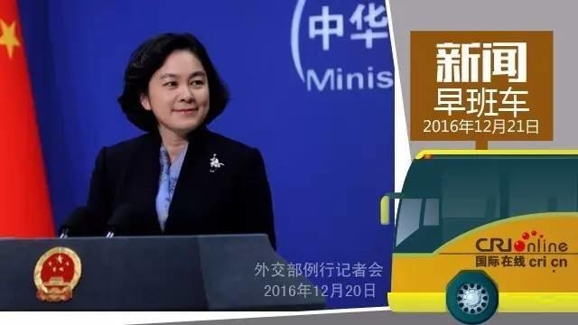 """中美顺利移交潜航器 日本"""" 插嘴 """"沦为笑柄!"""