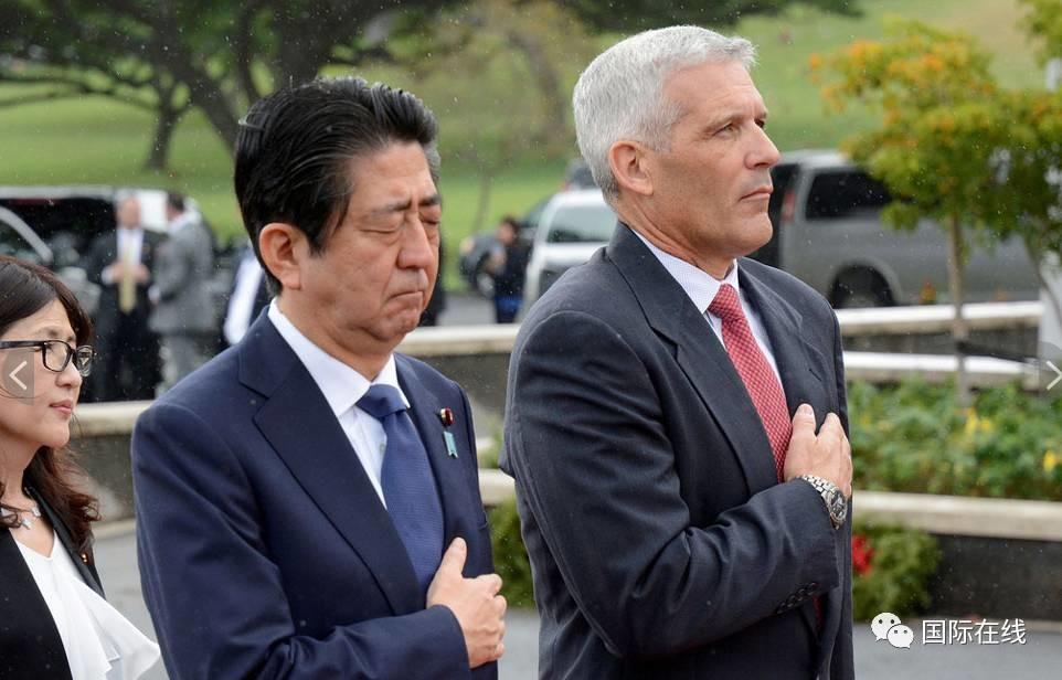 安倍访珍珠港质疑声四起 中国外交部:要反思 不要作秀!