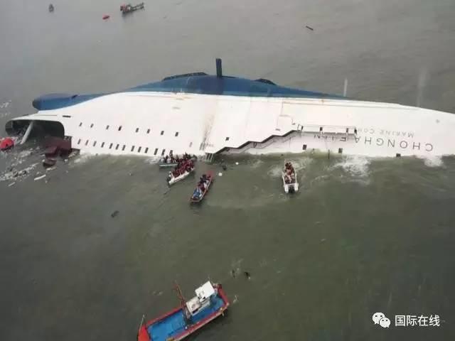 """真凶浮出水面 韩国""""世越号""""居然是被自家海军潜艇撞沉的?!"""
