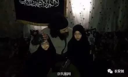 【三分钟法治新闻全知道】恐怖分子吻别7岁女儿 送其当人肉炸弹