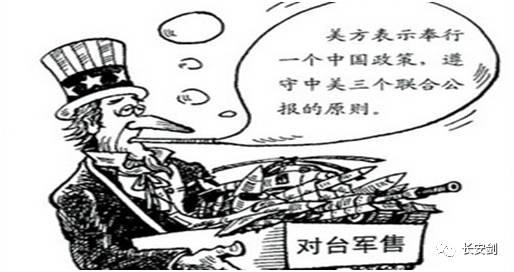 """""""对台军售"""":台湾怎么成了美""""新旧总统""""共同看上的一张牌?"""