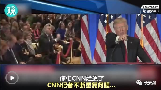 【三分钟法治新闻全知道】特朗普当选后首场记者会场面火爆 拒答CNN等媒体提问