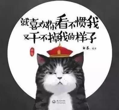 聚焦 | 中国:全世界的锅都给我背了?!