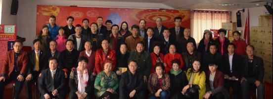 全球物联网文化高峰论坛筹备会议在京举行