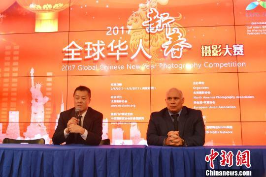 2017全球华人新春摄影大赛即将启动