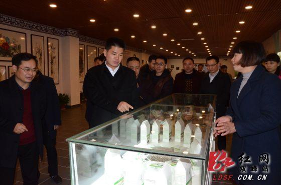 禹敏到双峰县经开区调研园区工业企业发展情况