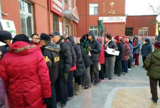 三个阿姨联合石景山区工商联开展春节爱心公益活动