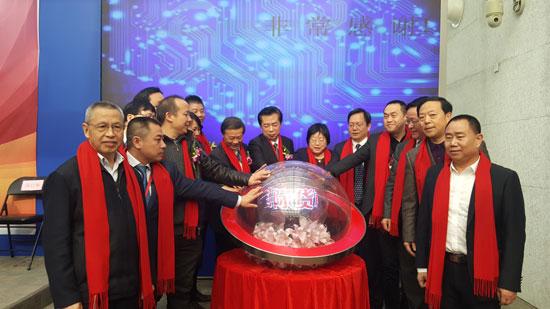 首届优V国际货币论坛在京召开