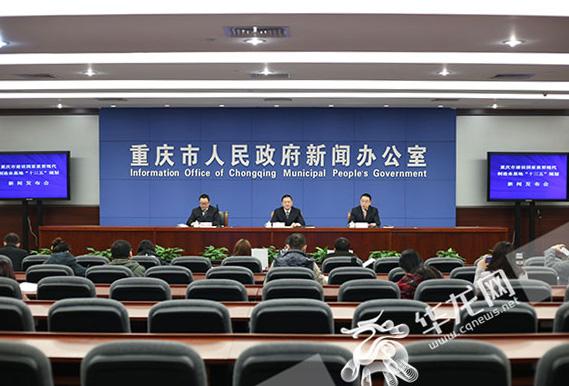 """""""十三五""""重庆将建成国家重要现代制造业基地"""