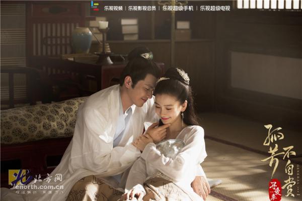 乐视《孤芳不自赏》热播 钟汉良演绎中国好王爷