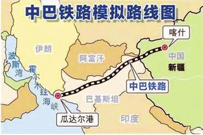 印度妄称中巴经济走廊途径印方领土 外交部撂话